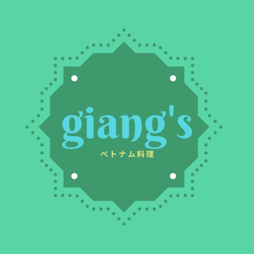 Giang's おうちごはん
