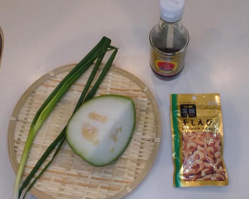 干しえびと冬瓜のスープ材料
